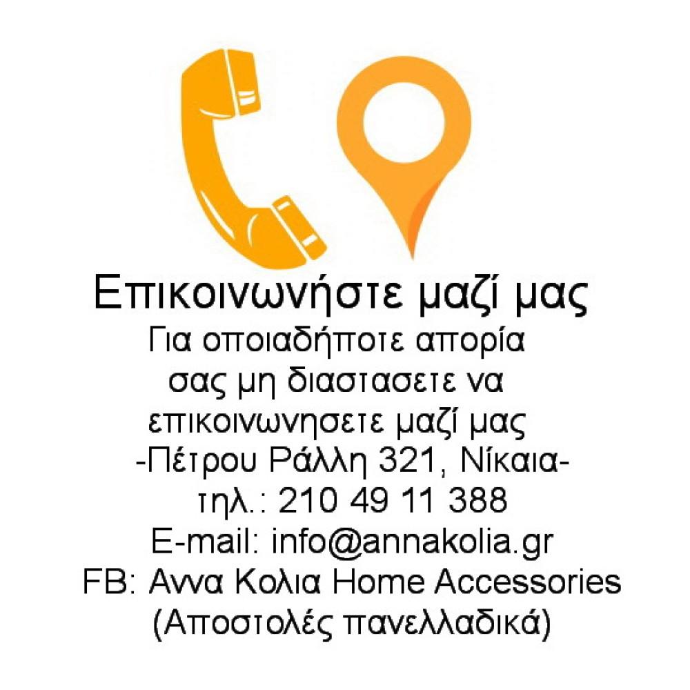 ΑΝΝΑ ΚΟΛΙΑ | home accessories